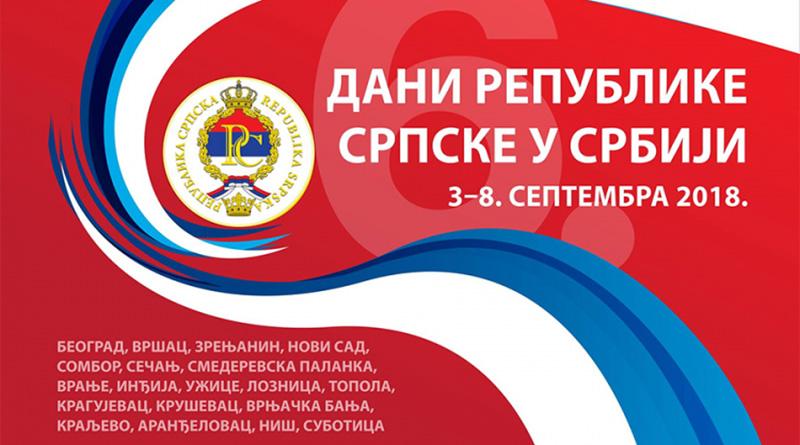 Photo of Dani Srpske u Srbiji od 3. do 8. septembra
