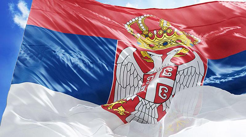 Photo of Proslava Dana državnosti Srbije