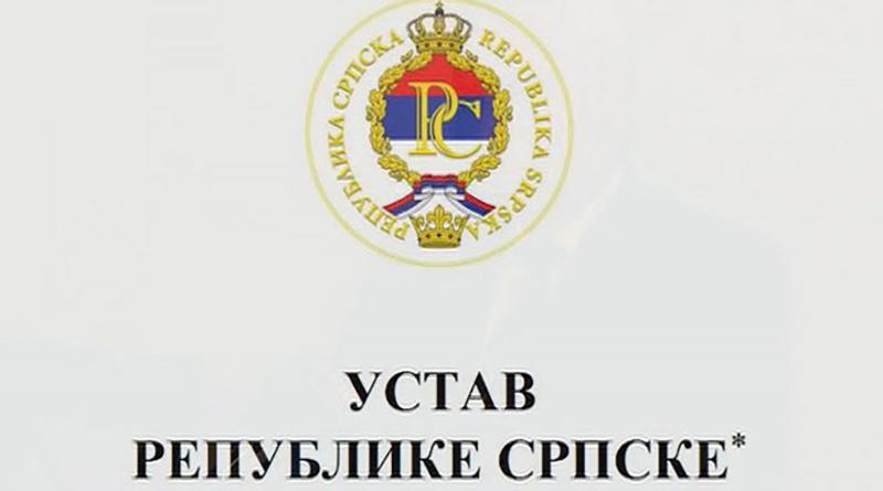 Photo of Danas 27 godina od donošenja prvog Ustava Srpske