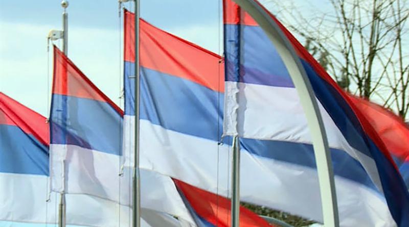 Photo of Predsjednica i premijer Srpske sa ambasadorom Srbije