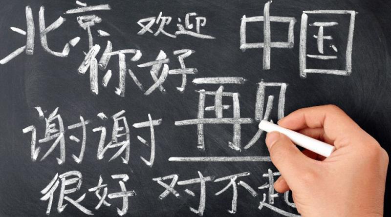 Photo of Kineski jezik hit među osnovcima