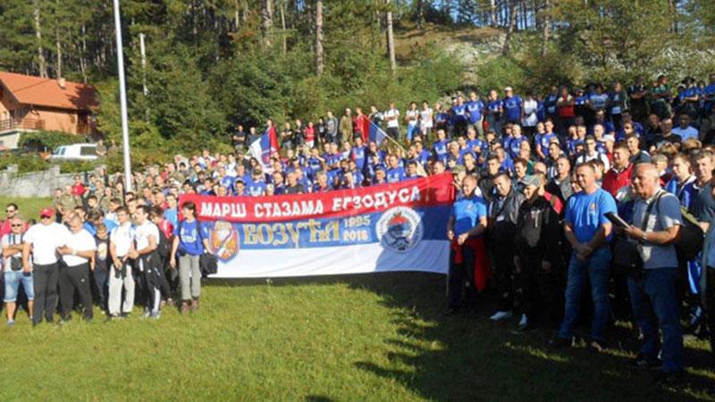 Photo of Formirati komisiju i za zločine nad Srbima u Vozući i na Ozrenu