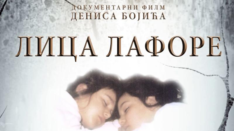 """Photo of Centar za kulturu i obrazovanje Doboj: Sutra projekcija dokumentarnog filma """"Lica lafore"""""""