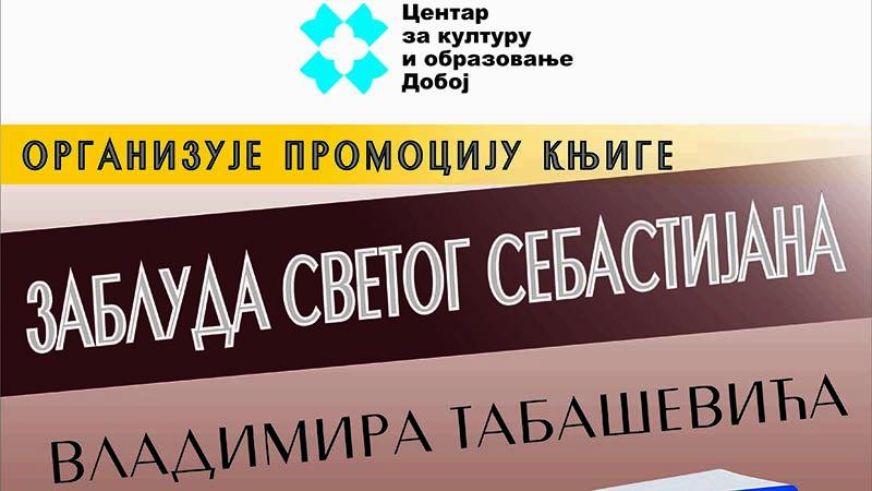 """Photo of Promocija knjige """"Zabluda Svetog Sebastijana"""""""
