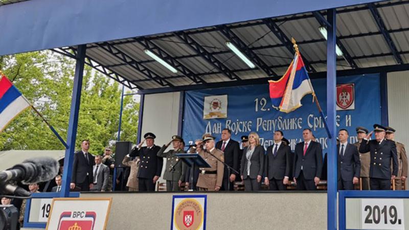 Photo of Dan Vojske Republike Srpske (FOTO)