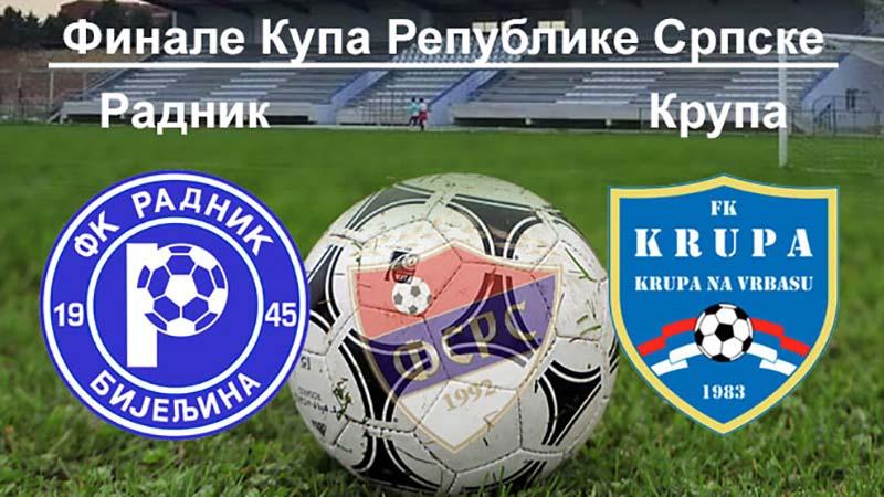 Photo of Finale Kupa Srpske: Radnik – Krupa