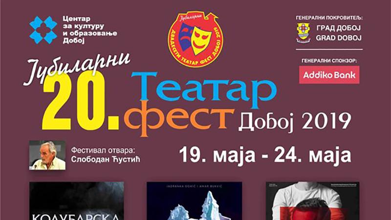 """Photo of U nedjelju počinje """"Teatar fest Doboj 2019"""""""