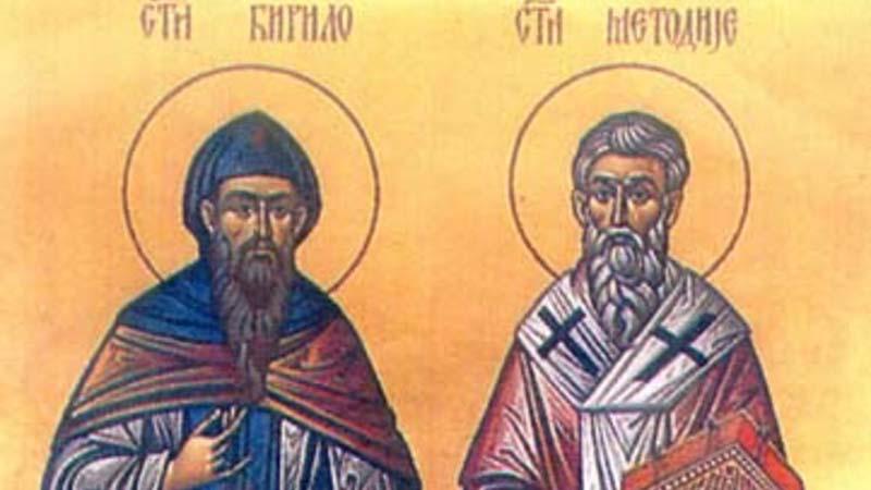 Photo of SPC: Danas Sv. Ćirilo i Metodije