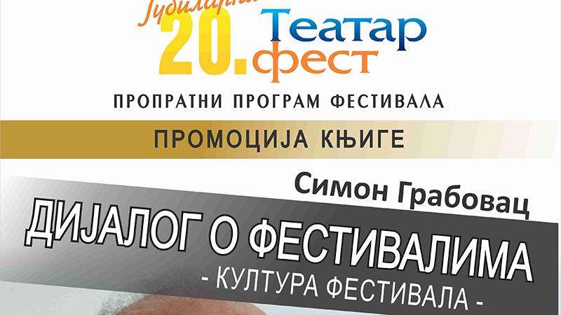 """Photo of Večeras promocija knjige """"Dijalog o festivalima"""" Simona Grabovca"""