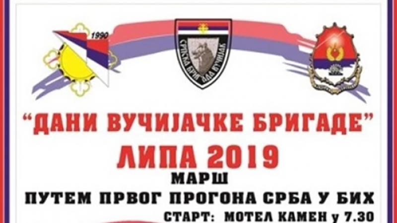 """Photo of Sutra počinje manifestacija """"Dani Vučijačke Brigade – Lipa 2019"""""""