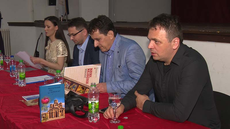 """Photo of Održana promocija knjiga """"Poreklo"""" i """"Zaveštanje"""" Milutina Popadića pjesnika i vjeroučitelja sa KiM"""