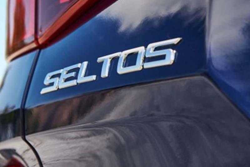 Photo of Kia otkrila ime novog malog SUV-a