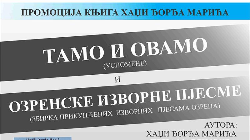 Photo of Centar za kulturu i obrazovanje Doboj: Sutra promocija knjiga Hadži Đorđa Marića