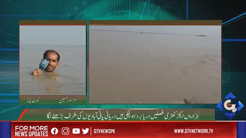 Photo of Pakistanski novinar iz vode do grla izvještavao o poplavama (VIDEO)