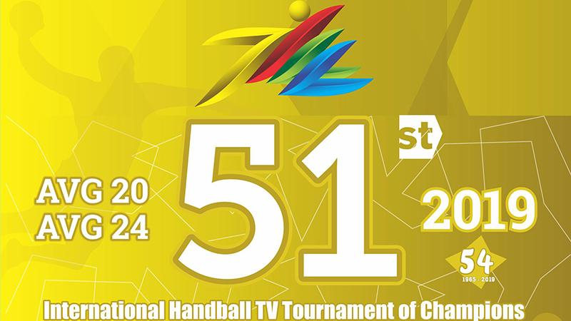 Photo of DOBOJ: Međunarodni rukometni TV turnir – Sutra konferencija za novinare o organizacionim aktivnostima