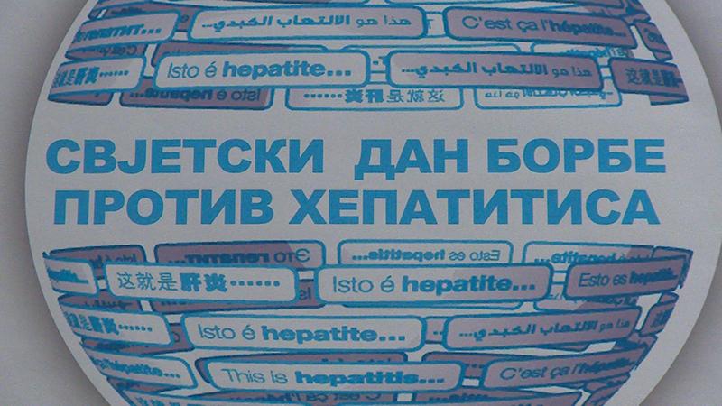 "Photo of JZU ""Dom zdravlja"" Doboj: Edukativno predavanje povodom obilježavanja Svjetskog dana borbe protiv hepatitisa (FOTO)"