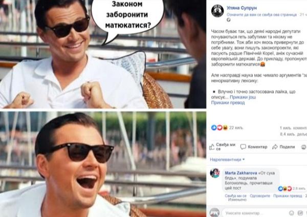 Photo of Psovanje je zdravo, smatra ukrajinska ministarka zdravlja