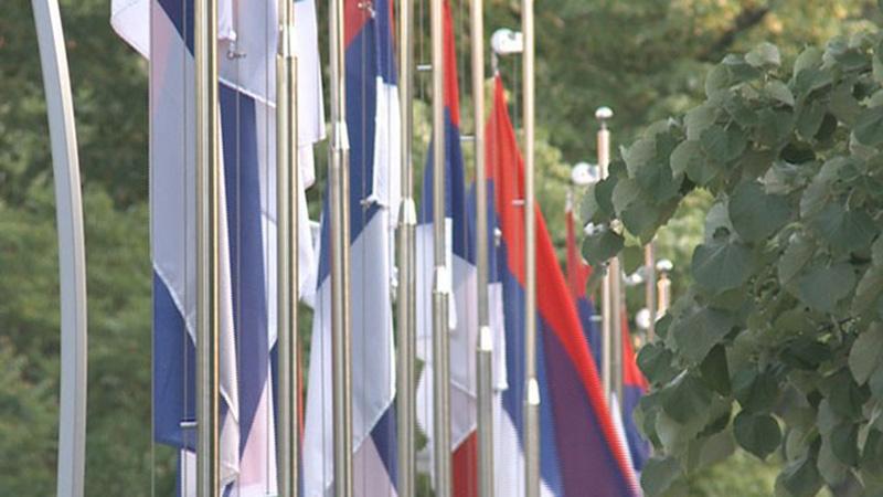 Photo of Zvaničnici Srpske čestitali Kurban-bajram