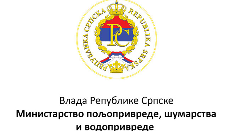 Photo of Ministarstvo poljoprivrede, šumarstva i vodoprivrede RS: Uništiti ambroziju do početka cvjetanja