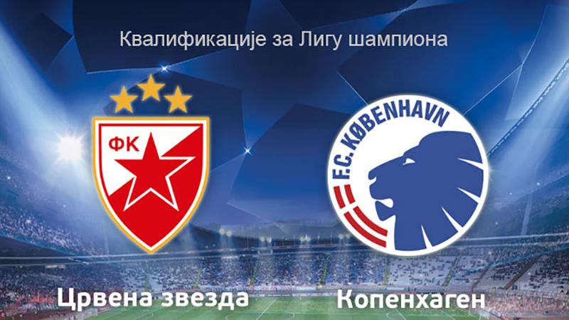 Photo of Kvalifikacije za Ligu šampiona: Mečevi Crvene zvezde na programu RTRS-a