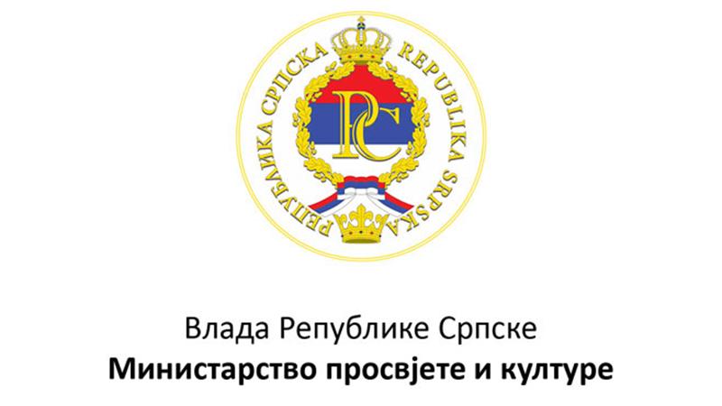 Photo of Ministarstvo prosvjete i kulture RS: Uvažiti individualne karakteristike učenika