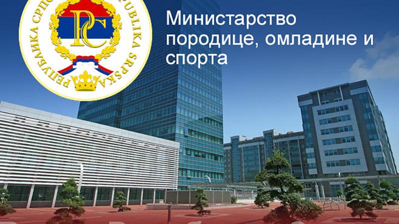 Photo of Ministarstvo, omladine i sporta RS: Konkurs za subvencije kamatne stope na stambene kredite za mlade