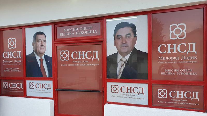 Photo of DOBOJ: U Velikoj Bukovici otvorena kancelarija Mjesnog odbora SNSD-a (FOTO)
