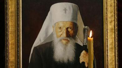 Photo of SJEĆANJE: Decenija od upokojenja NJegove svetosti patrijarha Pavla