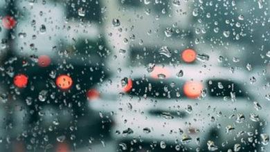Photo of Vrijeme: Danas oblačno uz kišu, predveče susnježica i snijeg