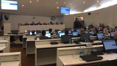 Photo of PDPSBiH: Redovna sjednica 16. decembra