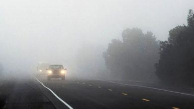 Photo of Putevi: Poledica u višim predjelima, vidljivost smanjena zbog magle
