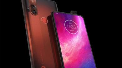 Photo of Motorola predstavila novi One Hyper