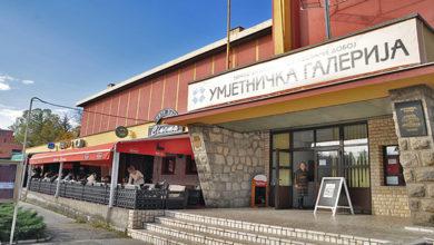 """Photo of Centar za kulturu i obrazovanje Doboj: Sutra predstava """"Alisa u zemlji čuda"""""""