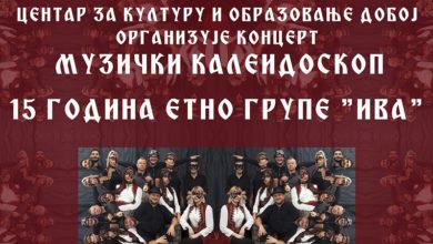 """Photo of DOBOJ: Sutra koncert Etno grupe """"Iva"""" povodom 15 godina rada"""