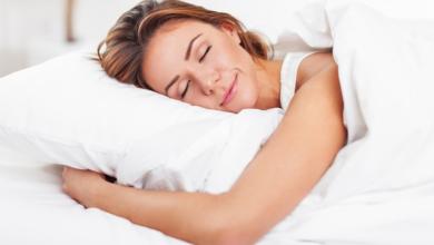 Photo of Da li biste platili: Spavaonica u New Yorku naplaćuje 25 dolara za 45 minuta sna