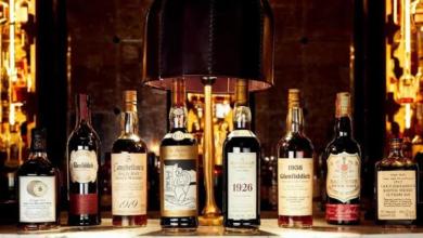Photo of Najveća kolekcija viskija od 2020. na aukciji, vrijedi više od 10 miliona dolara