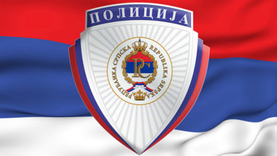 Photo of Servisna informacija Policijske uprave Doboj za 09.12.2019. godine