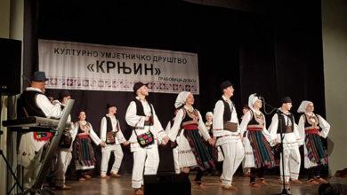 """Photo of DOBOJ: KUD """"Krnjin"""" održao godišnji nastup, sredstva od ulaznica za nabavku nošnji (FOTO)"""