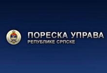 Photo of Poreska uprava RS: Nastavljen pozitivan trend u naplati javnih prihoda