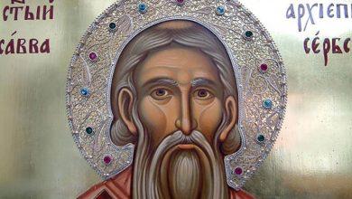 Photo of SPC proslavlja Svetog Savu