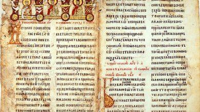 Photo of Potvrđen sporazum o predaji lista Miroslavljevog jevanđelja