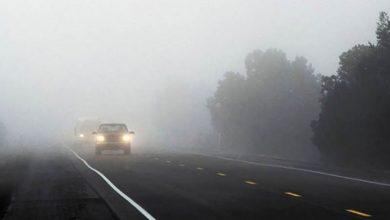Photo of Putevi: Gusta magla otežava vožnju