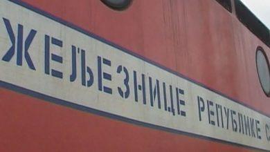 Photo of Vlada Srpske će ove godine konvertovati dug ŽRS u kapital