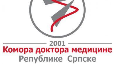 Photo of KDMRS: Ljekari u Srpskoj stručne i odgovorne osobe