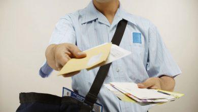 Photo of Poštar zadržao 24.000 pošiljki, mrzilo ga da radi