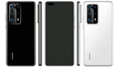 Photo of Huawei P40 Pro: Da li je ovo konačna verzija? (FOTO)