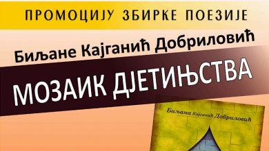 """Photo of DOBOJ: Sutra promocija zbirke pjesama """"Mozaik djetinjstva"""""""