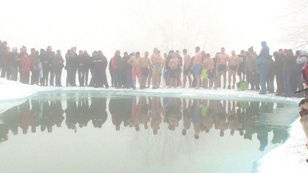 medvjeđe jezero
