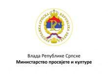 Photo of Zatražena preporuka o izvođenju ekskurzija van Srpske