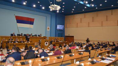 Photo of NSRS: Danas o antidejtonskom djelovanju Ustavnog suda BiH
